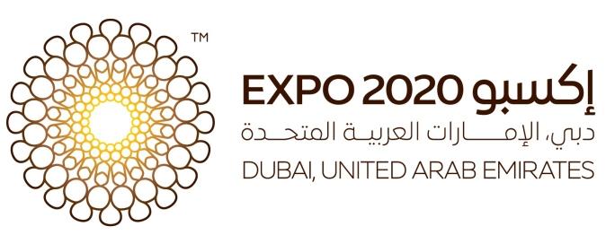 dubaiexpo2020_logo